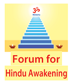 forum_hindu_awakening