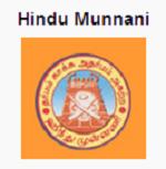 hindu_munnani