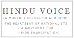 hindu_voice