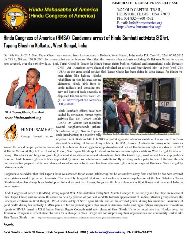Hindu Congress of America Condemns Arrest of Shri. Tapang Ghosh in Kolkota, West Bengal, India_001