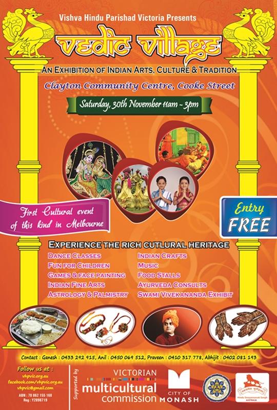 Vedic Village 2013 flyer