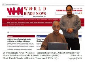 WHN News