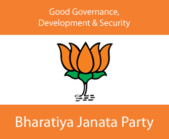 BJP_smallbanner_1