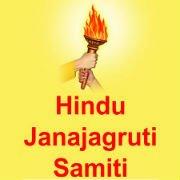 Hindu-Janajagruti-Samiti