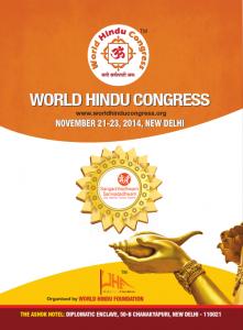 World Hindu Congress PNG File