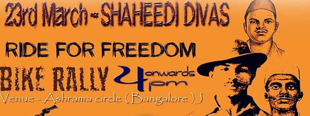 Invitation To Participate In Shaheed Diwas Bike Rally On Sunday 23