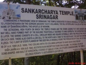 Shankaracharya Temple Srinagar