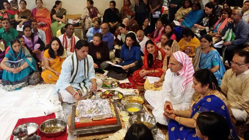 Hawan puja was attended by over 300 devotees