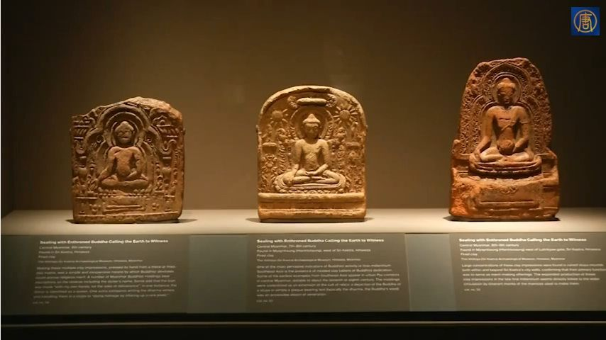 Ny met museum of art features hindu buddhist sculpture for Metropolitan museum of art exhibitions