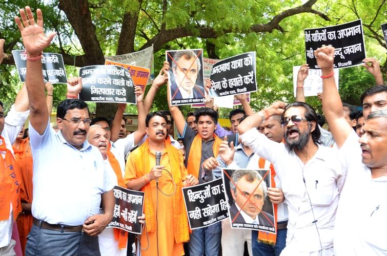 Photos 140719-3 BD protest at Jantr Mantr agnst Amar Nath Attacks