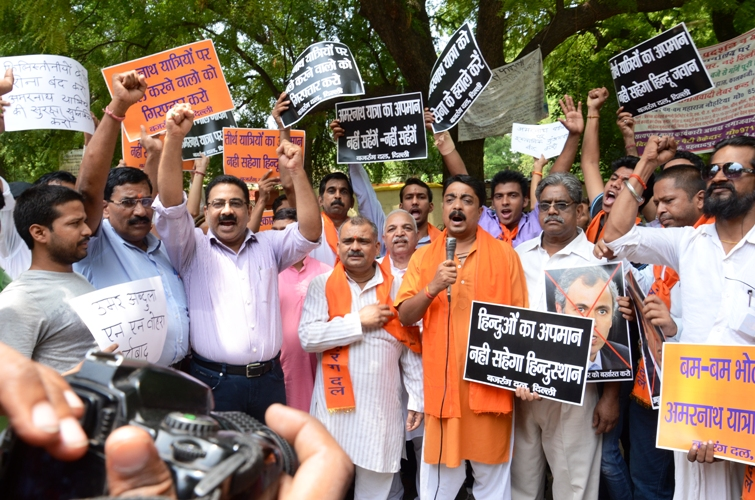 Photos 140719-4 BD Delhi Chief addrsing protest at Jantr Mantr agnst Amar Nath Attacks