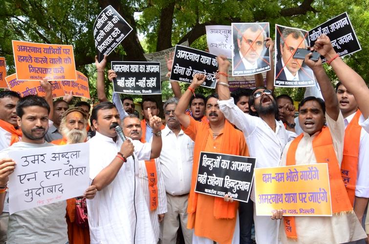 Photos 140719-5 BD protest at Jantr Mantr agnst Amar Nath Attacks