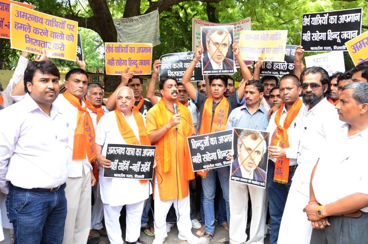 Photos 140719 BD protest at Jantr Mantr agnst Amar Nath Attacks