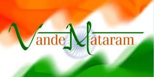 Vande-Mataram