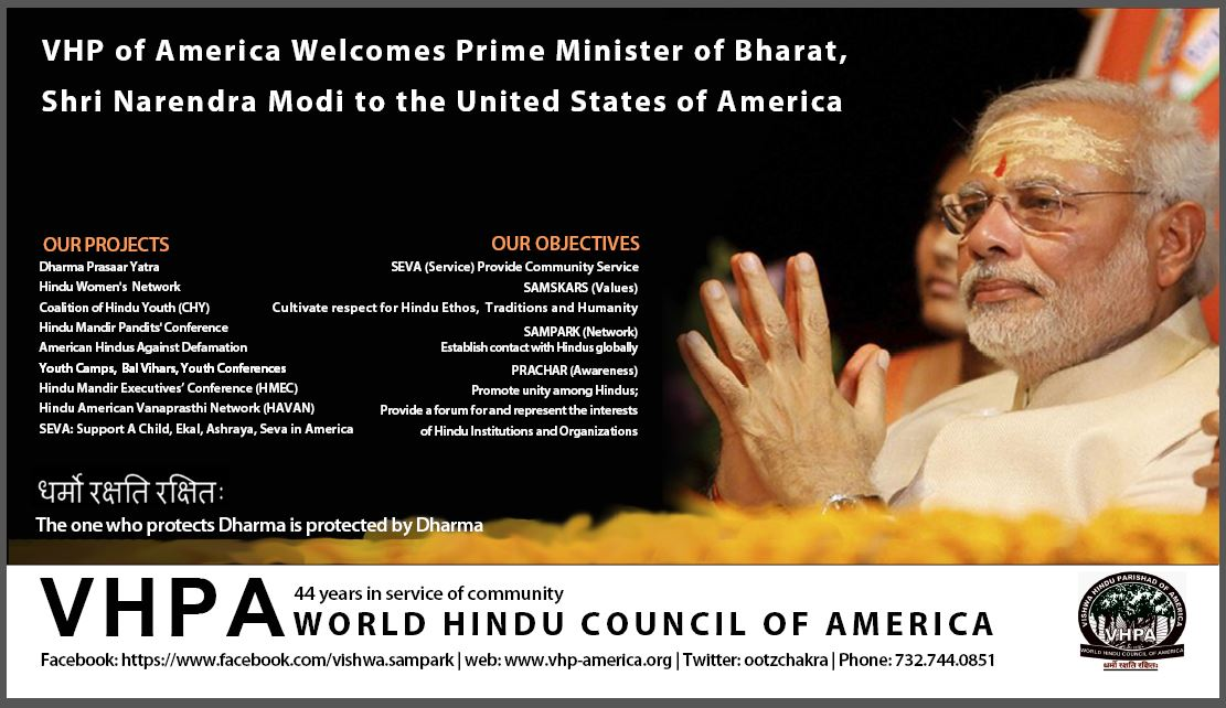 VHPA welcomes PM Modi