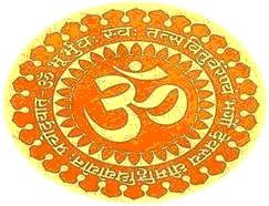 a92.Om Vishwa Bhavan Mandir
