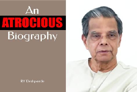 book_an_atrocious_biography_ry_deshpande
