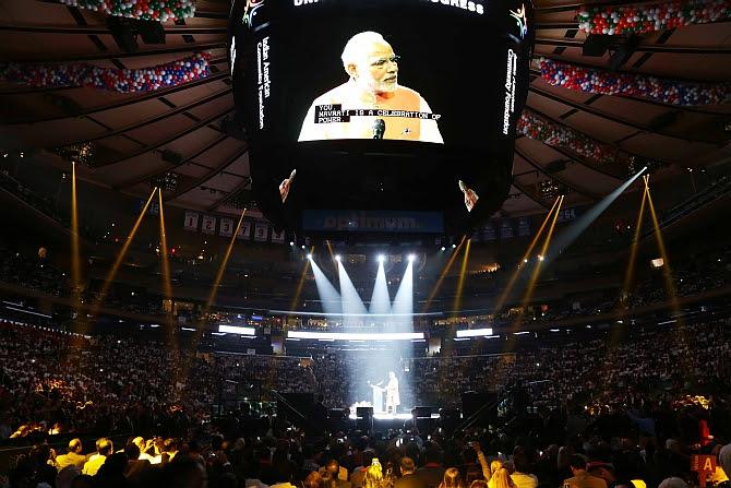 PM@ Madison Square Garden