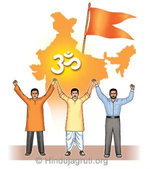 1339168976_hindu-sanghatan