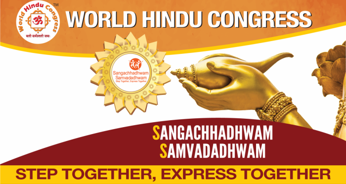World Hindu Congress Large Banner