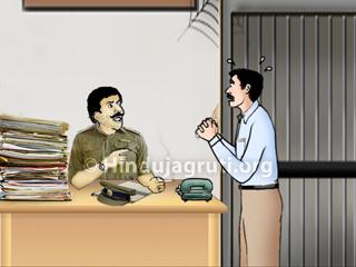 police_dharmadrohi