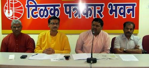 Nagpur-HJS-Press-Confernce