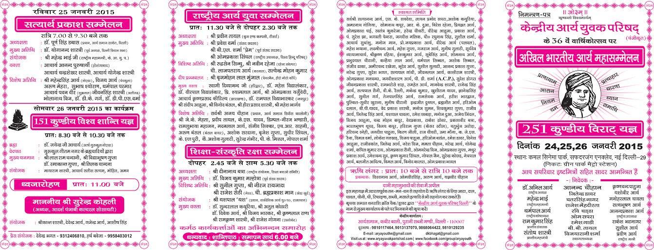 Folder 1-Arya Maha samealn-2015