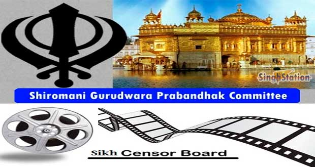 sikh-censor-board