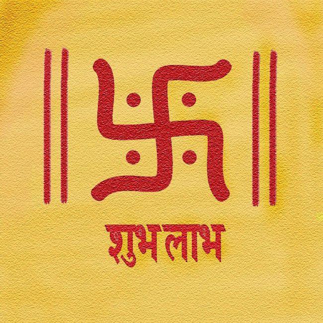 hindu-swastika