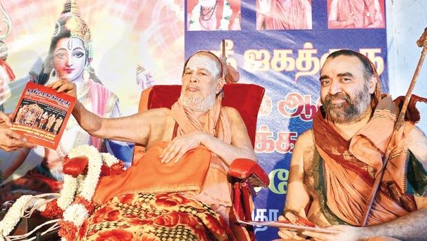 Adi Shankara's