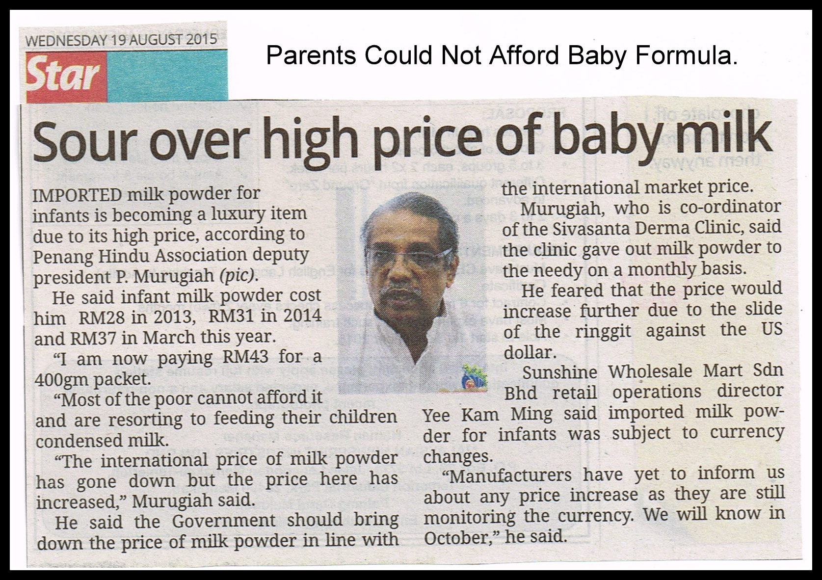 Parents Could Not Afford Baby Formula.