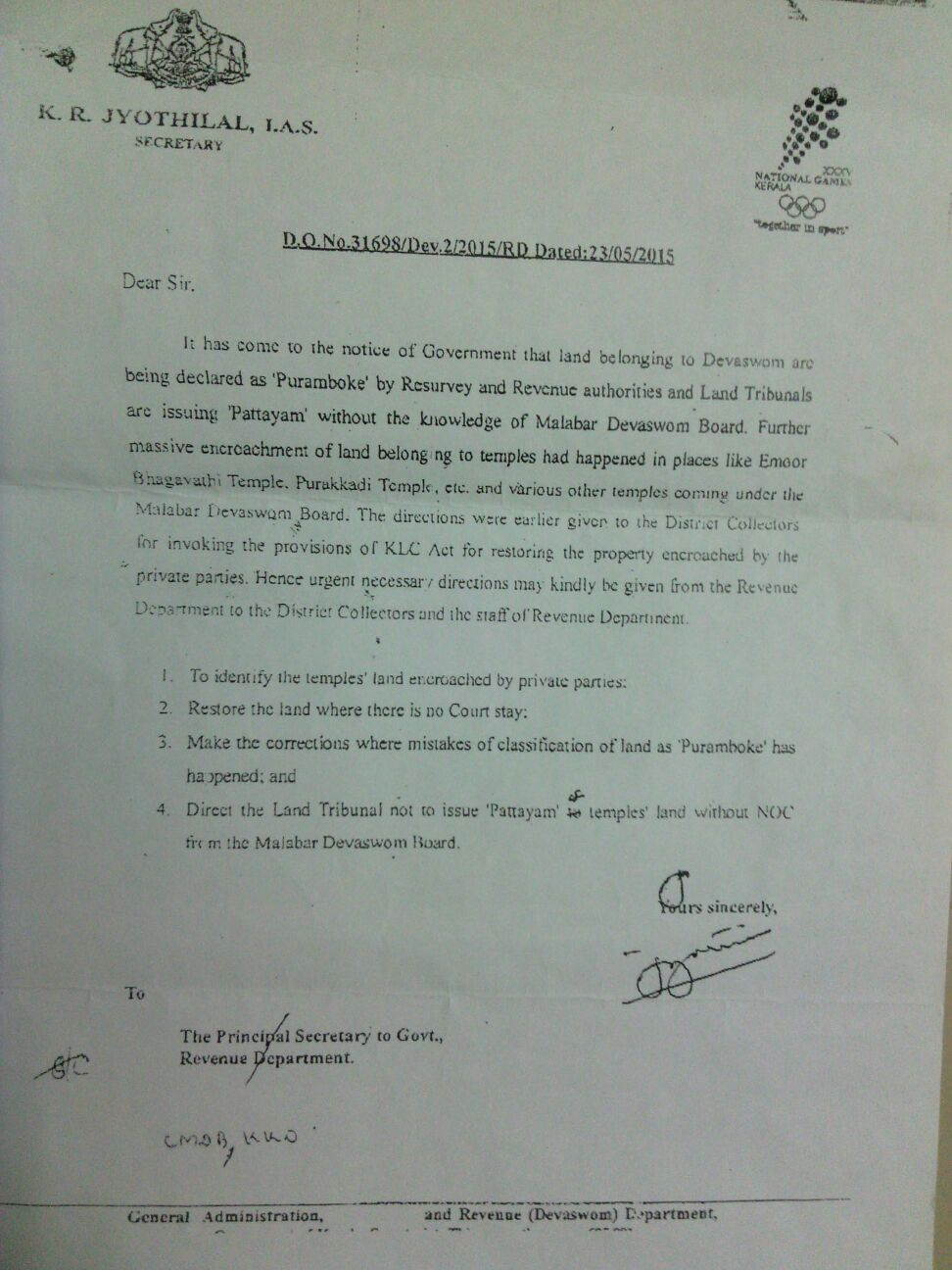 Jyothilal Order IAS 23 5 2015
