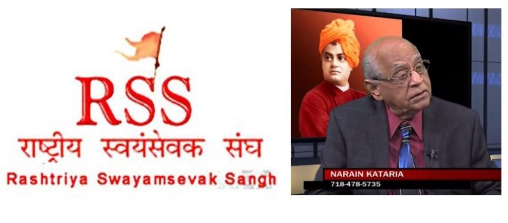 """""""Narain Kataria was a Jnan Yoddha, a Karmayogi and a Stitapragna"""" – Datta Hosabale, RSS"""