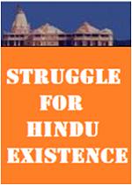 hindu_existence