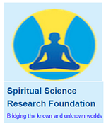 Spiritual Science Research Foundation